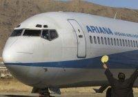Пассажирский самолет разбился в Афганистане, жертв может быть более сотни