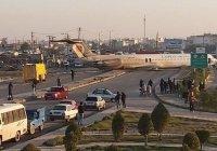 В Иране пассажирский лайнер сел «на брюхо» посреди оживленной трассы (Видео)