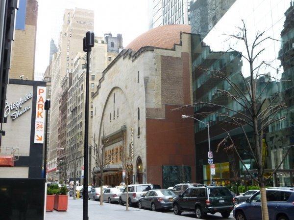 Мекка - первый храм шрайдеров. Был построен в 1923 году в Нью-Йорке