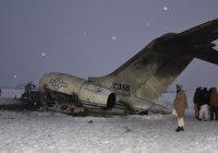 Разбившийся в Афганистане пассажирский лайнер оказался самолетом ВС США