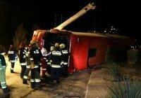 Не менее девяти человек погибли в ДТП с автобусом в Иране