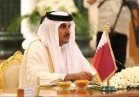 В Катаре – новый премьер-министр
