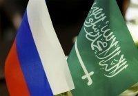 Саудовский консультативный совет одобрил открытие торгпредства России