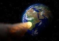 Стало известно, опасен ли приближающийся к Земле астероид