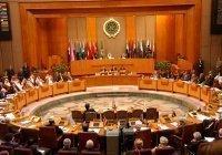 Палестина запросила экстренное заседание ЛАГ по «сделке века»