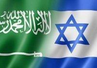 Саудовская Аравия: гражданам Израиля въезд в страну по-прежнему запрещен