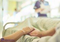Как вести себя, когда близкий человек находится при смерти?