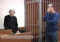 Житель Омска получил 2,5 года тюрьмы за оправдание теракта против мусульман