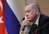 Эрдоган: «астанинский процесс» перестал реализовываться на практике