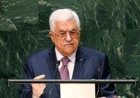 Палестина внесет в Совбез ООН резолюцию против «сделки века»