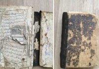 Коран за 1 миллион рублей продают в Самаре