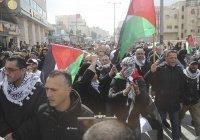 Более 40 палестинцев пострадали при манифестациях против «сделки века»