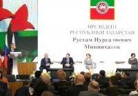 Муфтий посетил заседание итоговой коллегии Минкульта РТ