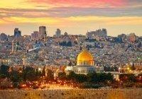 Эрдоган призвал исламские страны «защитить Иерусалим»