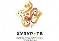 На итоговой коллегии «Татмедиа» отметили работу канала «Хузур ТВ»