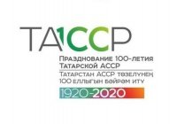 Татарстанцев призвали голосовать за выдающихся земляков