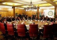 Арабские страны призвали международное сообщество игнорировать «сделку века»