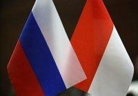 Россия и Индонезия отмечают 70-летие дипотношений