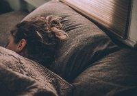 Стало известно, как спать качественно