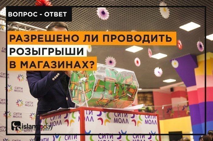 ответы на вопросы от Муфтия РТ. (Источник фото: yandex.ru)