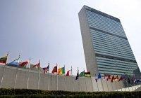 О Татарстане расскажут с трибуны ООН (трансляция)