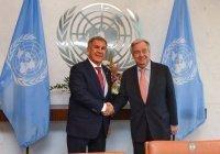 Минниханов встретился с генсеком ООН