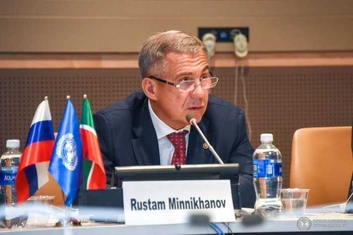 Президент РТ выступил в ООН.