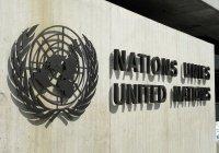 ООН представит новую глобальную контртеррористическую стратегию