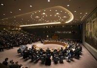 США представят «сделку века» Совбезу ООН