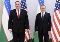 США выделят $100 млн «на поддержку реформ» в Узбекистане