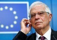 Евросоюз отверг американскую «сделку века»
