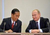 Россия и Индонезия готовят встречу президентов