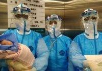 Коронавирус выявили у новорожденных