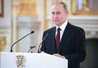 Путин назвал отношения с Казахстаном примером надежного союзничества