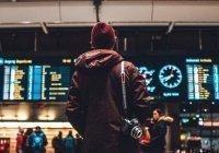 Россияне сообщили, как часто они хотели бы путешествовать