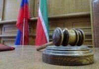 Участники «Хизб ут-Тахрир» в Татарстане получили от 11 до 22 лет тюрьмы