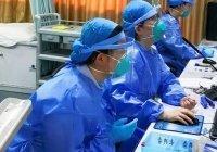 В Китае назвали источник нового типа коронавируса