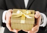 В Казахстане запретят дарить подарки чиновникам