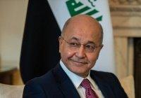 Президент Ирака приедет в Россию