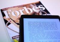 Forbes сформировал список богатейших россиян