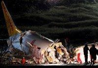 В Турции сообщили причину, по которой самолет развалился в Стамбуле
