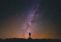В космосе зафиксированы «звездные войны» (ВИДЕО)