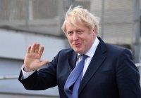 Борис Джонсон поддержал «сделку века»