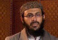 Трамп: США ликвидировали главаря «Аль-Каиды» на Аравийском полуострове