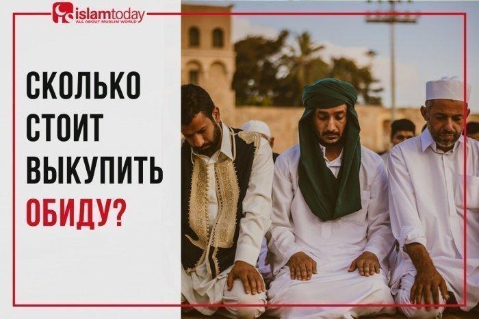 Халиф Умар и обида. (Источник фото: unsplash.com)