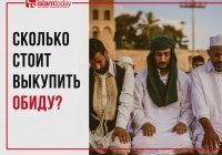 Как халиф Умар выкупил обиду на самого себя
