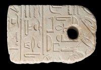 В Израиле нашли древнеегипетскую святыню