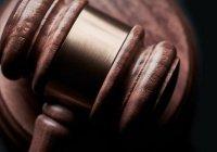 Вынесен приговор главарю российской ячейки «Хизб ут-Тахрир», задержанному в Казани