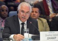 Посол ЛАГ в РФ: «сделка века» не отвечает интересам палестино-израильского урегулирования