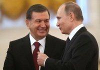 Путин и Мирзиеев обсудили отношения России и Узбекистана